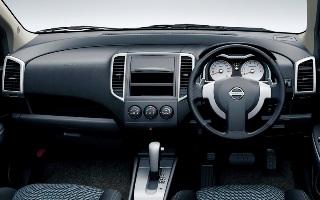 Nissan Fairlady Z >> Nissan Wingroad(3rd)